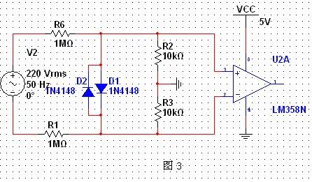 因为是单电源放大考虑到lm358的共模输入信号范围0-vcc-1.